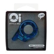 バイシクルベル Oi SMALL 54-6000100403 ELECTRIC BLUE