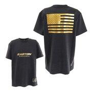 ジュニア STARSANDSTRIP Tシャツ EA7JSJ30-090