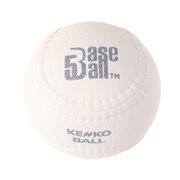 野球 ボール ケンコーベースボール5 ホワイト BB5W