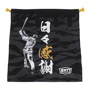 野球 ニット袋 日々感謝 BOX21SG-1902