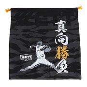 野球 ニット袋 真向勝負 BOX21SG-1903