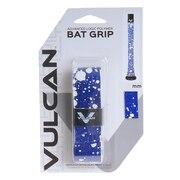 バットグリップ1.0mm SPATTER 27Blue Splatter