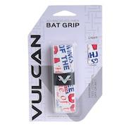バットグリップ1.0mm USA 22Team USA