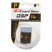 バットグリップテープ 1.1mm LSLSG PIRAT