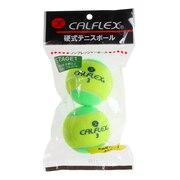 ジュニア カルフレックス 硬式テニスボール 2個入り STAGE1 LB-1