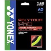 硬式テニスストリング ポリツアープロ115 PTGP115-557