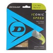 硬式テニスストリング アイコニック・スピード DST31021NA130