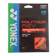 硬式テニスストリング ポリツアーレブ 120 PTGR120-160