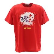 Tシャツ RWX20006-596
