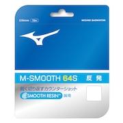 バドミントンストリング M-SMOOTH 64S 73JGA90001