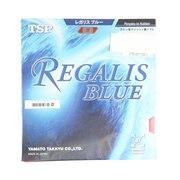 卓球ラバー レガリス ブルー 020066 RED