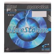卓球ラバー ブルーストームZ2 DONIC-AL087ABブラック