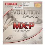 卓球ラバー エボリューションMX-P BT1460-RD