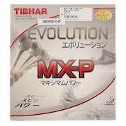 卓球ラバー エボリューションMX-P BT1461-BK