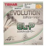 卓球ラバー エボリューションEL-P BT1462-RD