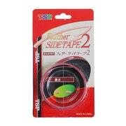 フェザーサイドテープ2 044151