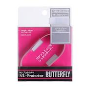 NLプロテクター ライトグレー 75830-271