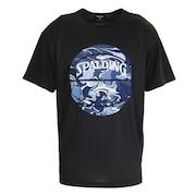 Tシャツ ウォーターマーブルボール SMT200200 BN