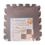 ジョイントマット ポルト8枚組 CBJ861461 チョコレート