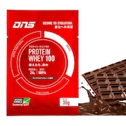 プロテインホエイ100 プレミアムチョコレート風味 35g IC19A