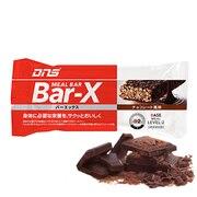 バーエックス チョコレート風味 IC12A 45g