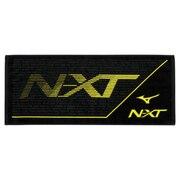 今治製タオル N-XTフェイスタオル 箱入り 32JY110309