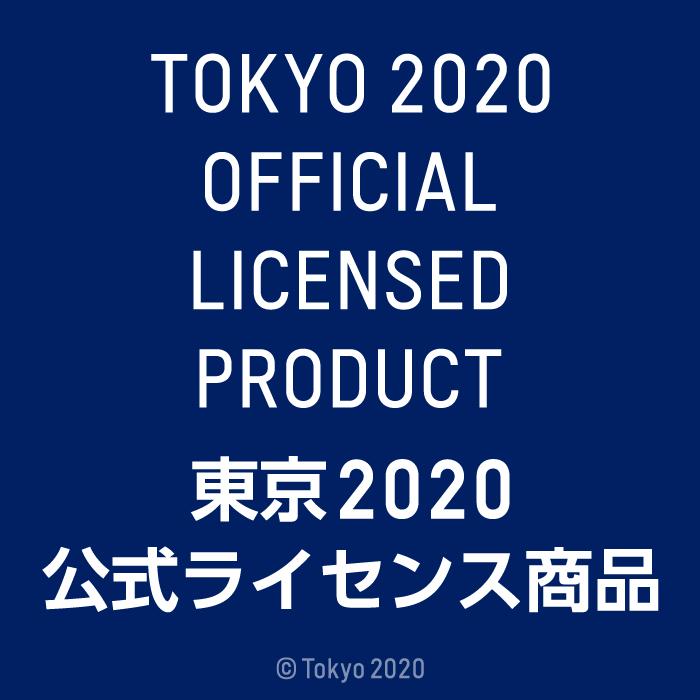 【オンラインストア限定】東京2020公式ライセンス商品