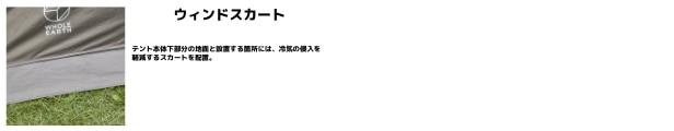 EARTHDURAWROOMSC(WE2KDA03)rich6(7725943_6)