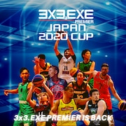 3x3.EXE PREMIER JAPAN CUP 2020配信スケジュール