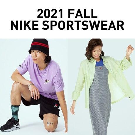 2021 FALL NIKE SPORTSWEAR