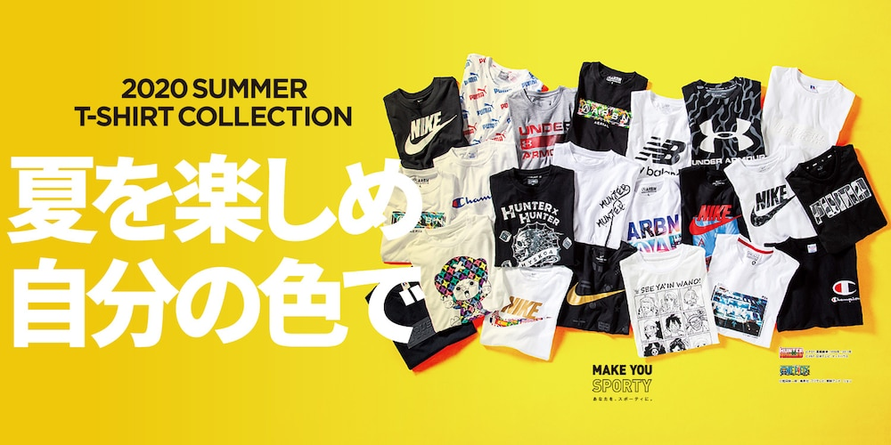 2020 SUMMER T-SHIRT COLLECTION