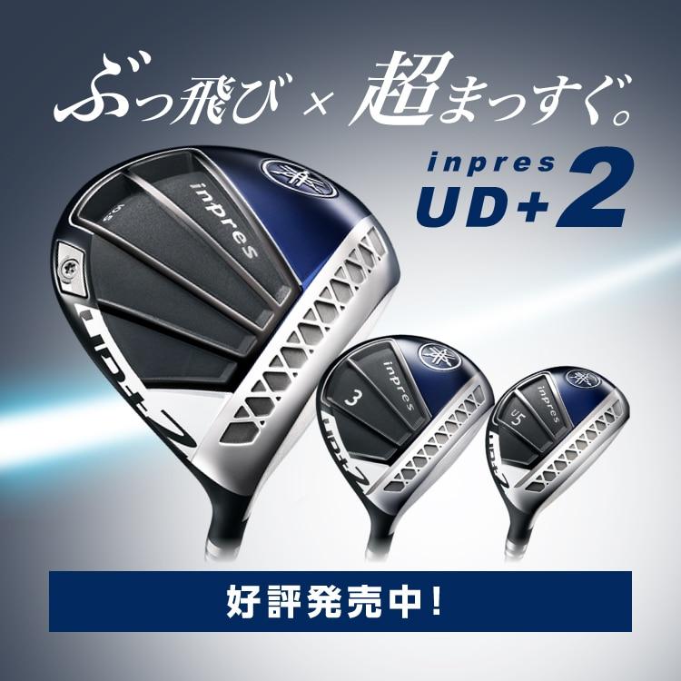 【オンラインストア限定】ぶっ飛び × 超まっすぐ。 inpres UD + 2 好評発売中!