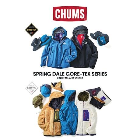 【9月18日発売!】チャムスのスプリングデールゴアテックスシリーズ 第二弾! 2Way仕様のレインジャケットとリバーシブルのフリースが登場