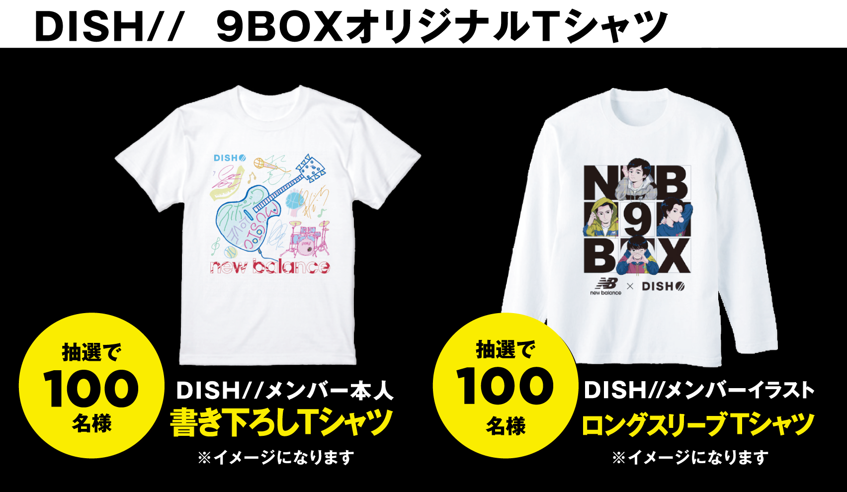 DISH// 9BOXオリジナルTシャツ