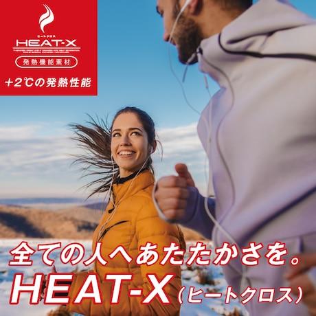 HEAT-X (ヒートクロス)