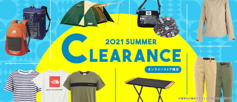 【オンラインストア限定】夏のクリアランス