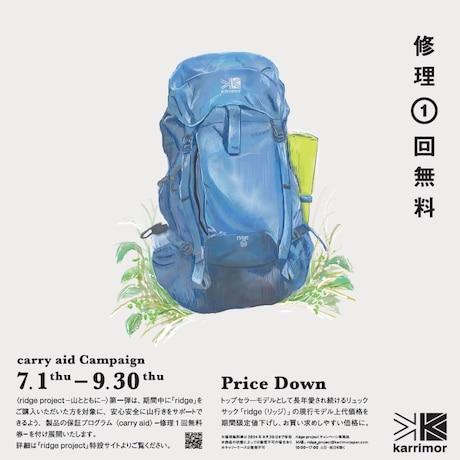 karrimor 【Carry Aid Campaign】~ridge project 山とともに~