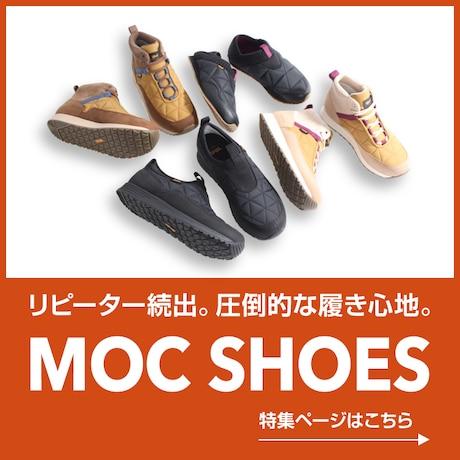 【オンライン限定】MOC SHOES(モックシューズ)特集