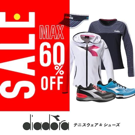 ディアドラ テニスウェア&シューズがMAX60%OFF