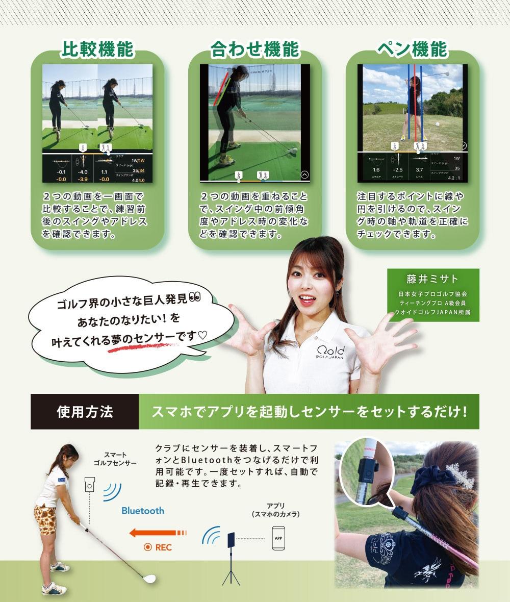 Smart Golf Lesson