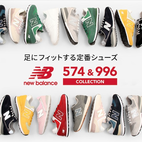 New Balance 574&996 Collection