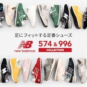 New Balance 574&996 Collection
