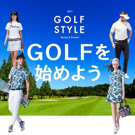 春ゴルフデビュー