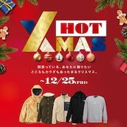 【オンラインストア限定】HOT XMAS