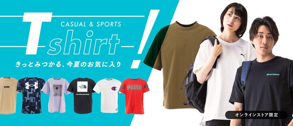 【オンラインストア限定】Tシャツコンプリート特集