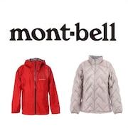mont-bell取り扱い中
