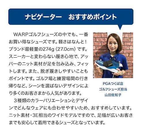 warp750_3
