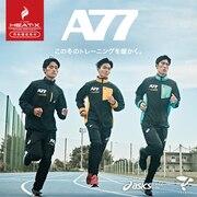 ASICS A77