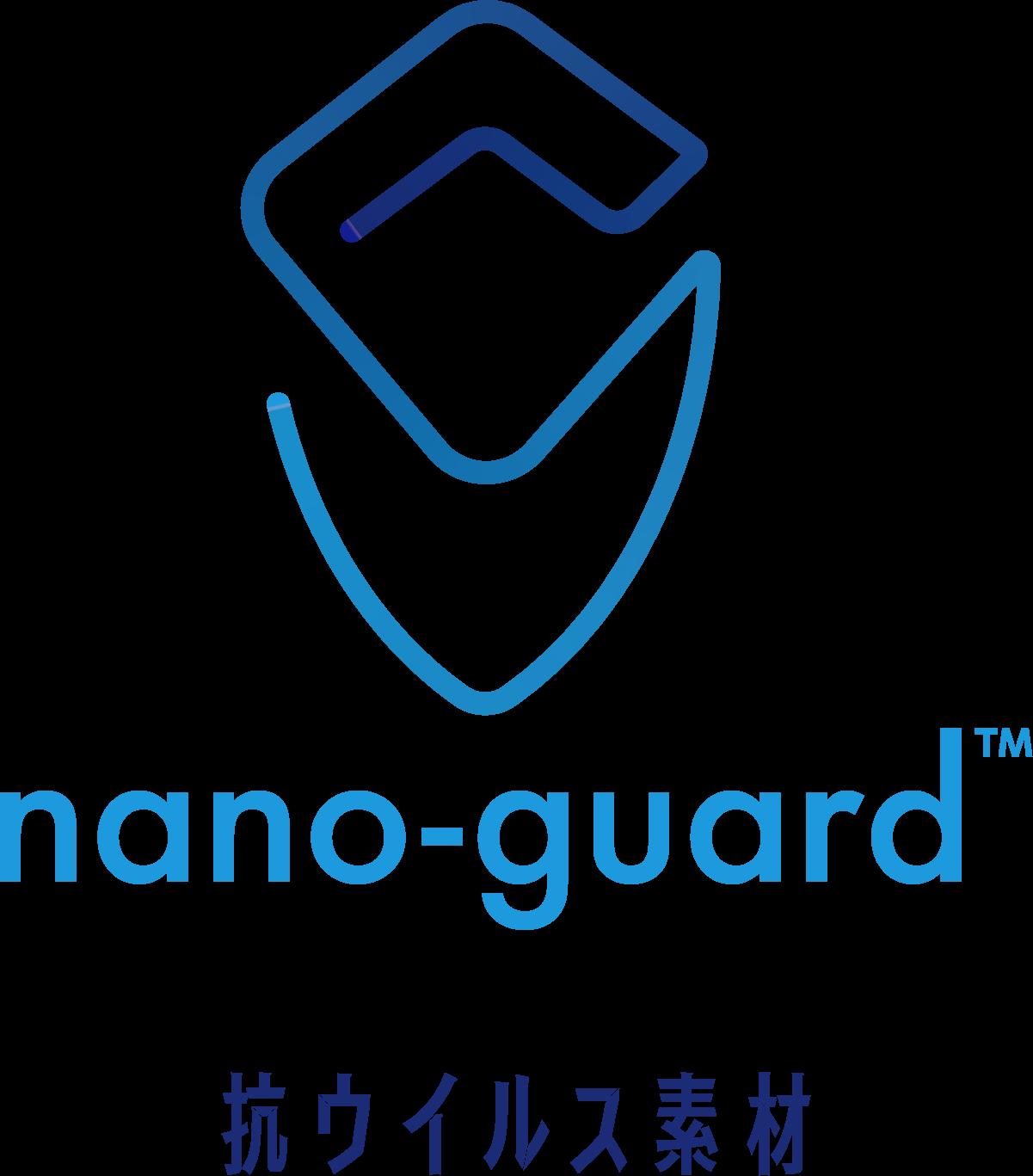 nano-guard TM 坑ウイルス素材