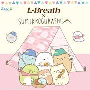 L-Breath×すみっコぐらし 第二弾
